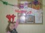 Рождество 2009